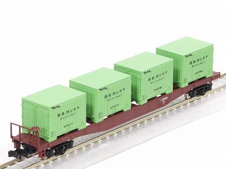 7123 コキ5500 緑コンテナ.jpg