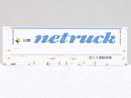 8506 netruck 西久大運輸倉庫 側面.jpg