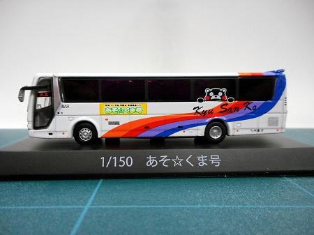 s-8203-2.jpg