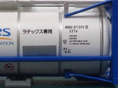 s-IMG_3346.jpg